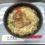 那覇空港内で旅行最初の沖縄そば!「空港食堂」が美味しい!